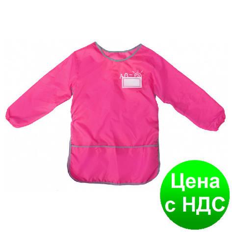 Фартук для детского творчества со спинкой, розовый CF61491-09, фото 2