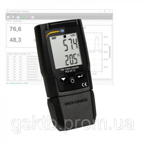 Регистратор  температуры и  влажности  PCE-HT 72 (Германия)