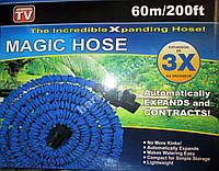 Шланг для полива XHOSE(икс хоз) 60м