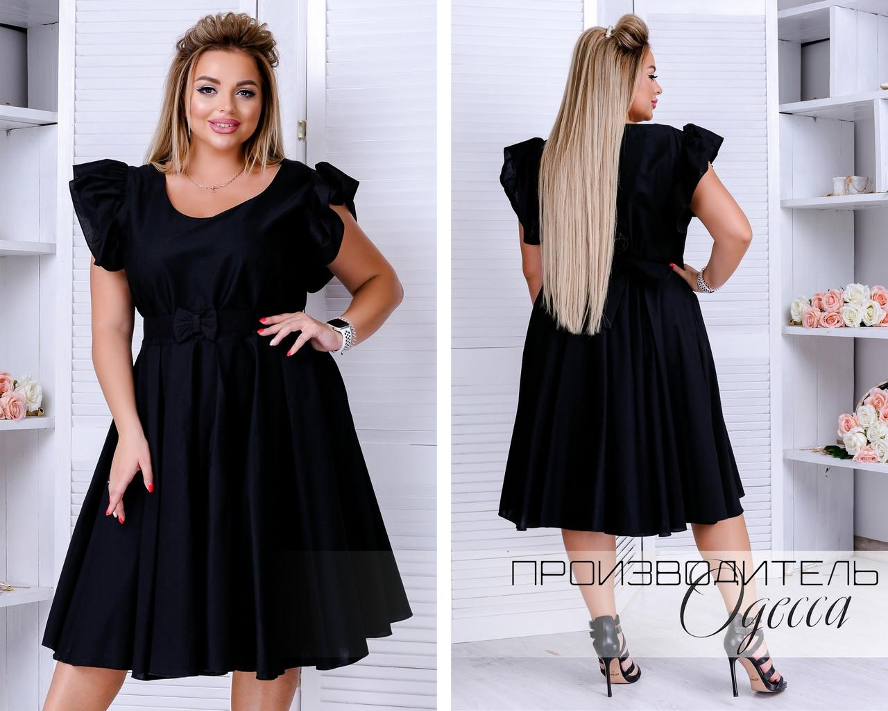 Женское платье батал Siv