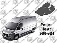 Защита PEUGEOT BOXER 2006-2014