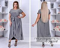 Женское платье Батал Shik