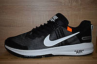 Мужские Кроссовки Nike AIR Zoom (41-45), фото 1