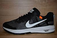 Мужские Кроссовки Nike AIR Zoom (41-45)