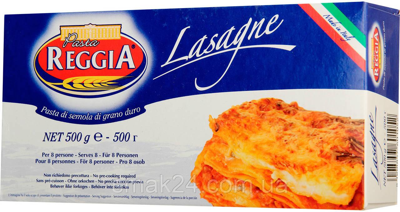 Макароны   Lasagne Pasta Reggia, 500г  Италия