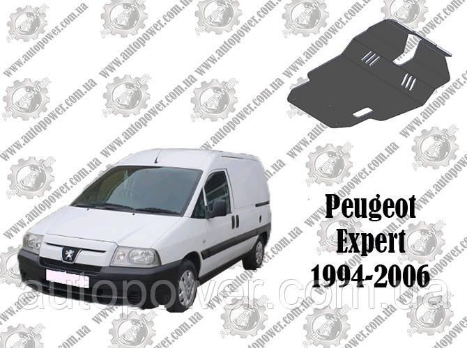 Защита PEUGEOT EXPERT V-2.0D 1994-2006