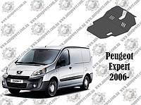 Защита PEUGEOT EXPERT 10/2006-
