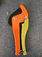 Ножницы для труб ф 32mm большие