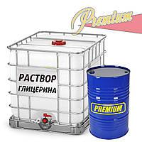 Незамерзающий теплоноситель (раствор глицерина) TM Premium