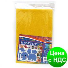 Фетр A4 желтый 10 листов 170 г/м2 (1.2мм/20x30см)