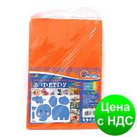 Фетр A4 ярко-оранжевый 10 листов 170 г/м2 (1.2мм/20x30см)