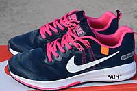 Женские кроссовки Nike AIR Zoom (36-41), фото 1
