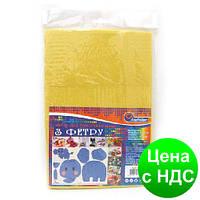 Фетр A4 светло-желтый 10 листов 170 г/м2 (1.2мм/20x30см)