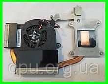 Система охлаждения процессора Lenovo ThinkPad E430 (CPU Cooling Fan w/Heatsink)
