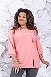Блузка женская большого размера - 54, 56, 58  Цвета: тёмно синий, мятный, розовый, фото 5