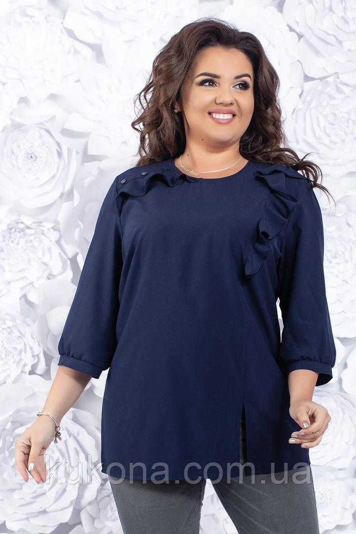 Блузка женская большого размера - 54, 56, 58  Цвета: тёмно синий, мятный, розовый