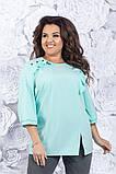 Блузка женская большого размера - 54, 56, 58  Цвета: тёмно синий, мятный, розовый, фото 3