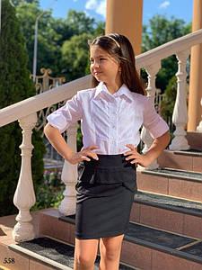 Юбка школьная для девочки мадонна 122,128,134,140