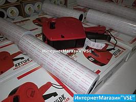 Цінники для Етикет-Пістолета розмір 21х12 мм 1 Бобіна - 500 Цінників