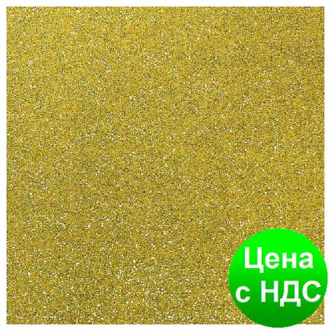 Фоамиран с блестками ЖЕЛТЫЙ 10 листов (2мм/20*30cm), фото 2
