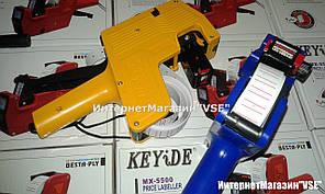 Етикет-пістолет, пістолет для цінників MX 5500