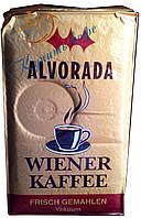 Кофе молотый Alvorada Wiener Kaffee 500 гр.