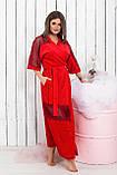 Халат длинный велюровый красного цвета с кружевами, Размер : с (42-46) ,  Код 0136, фото 4