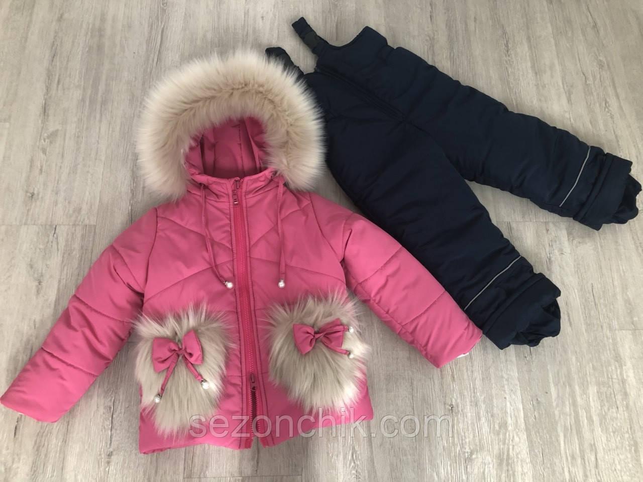 Яркий зимний детский костюм на девочек
