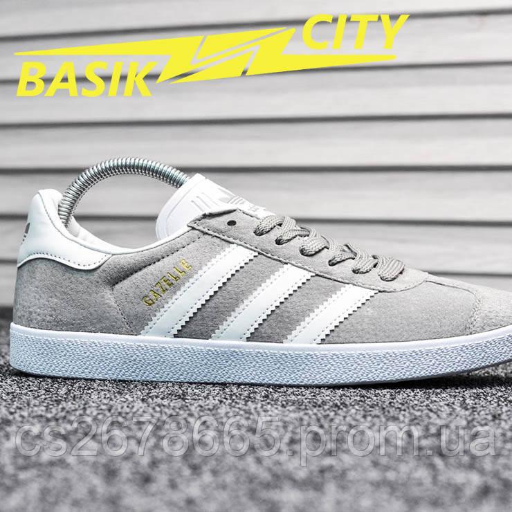 Мужские кроссовки Adidas Gazelle II Gray White