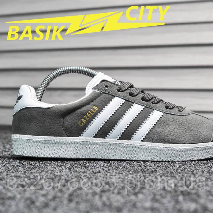 Мужские кроссовки Adidas Gazelle II Gray