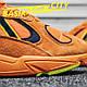 Мужские кроссовки Adidas Yung Goku, фото 3