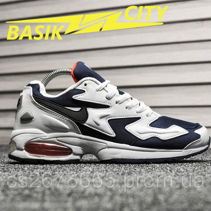 Мужские кроссовки Nike Air Max Light 2 White Blue