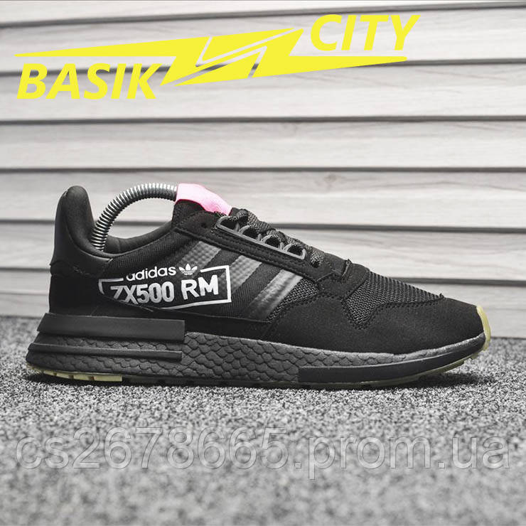 Мужские кроссовки Adidas ZX 500 RM Triple Black
