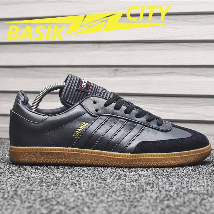 Мужские кроссовки Adidas Samba Deep Blue