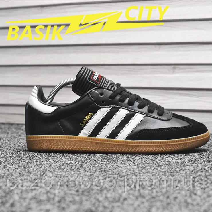 Мужские кроссовки Adidas Samba Black White