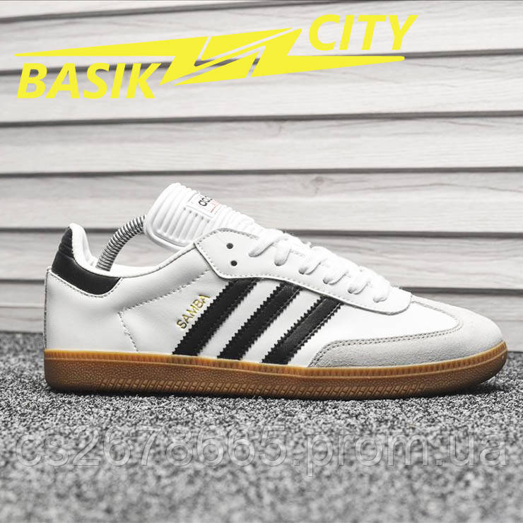 Мужские кроссовки Adidas Samba White Black
