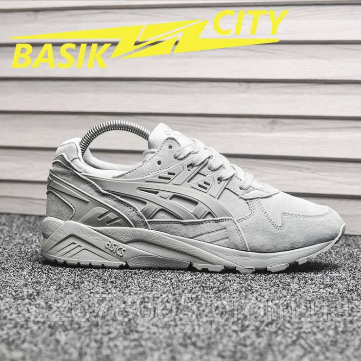 Мужские кроссовки Asics Gel Kayano Trainer Light Gray