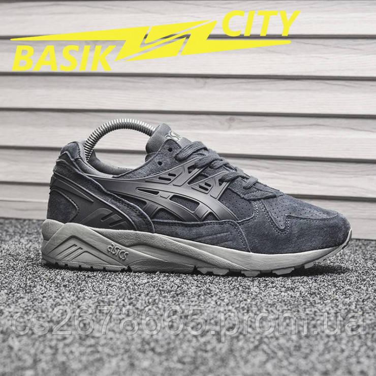 Мужские кроссовки Asics Gel Kayano Trainer Dark Gray