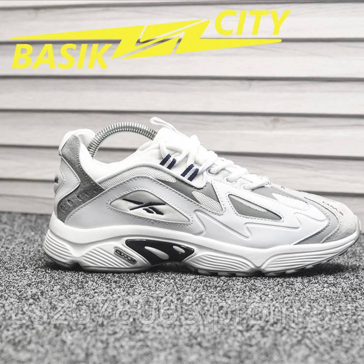 Мужские кроссовки Reebok DMX White Gray