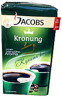 Кофе молотый Jacobs Krönung 500 гр.