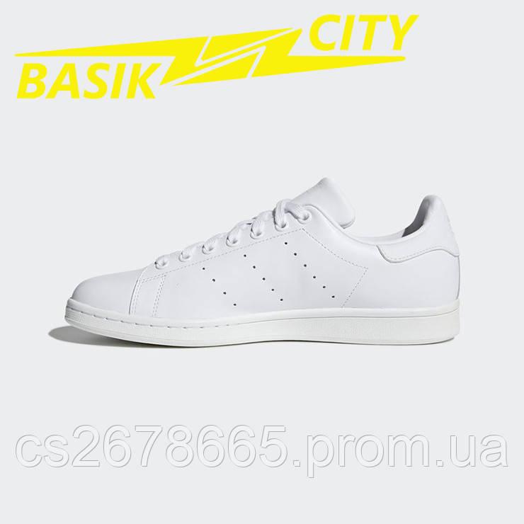 Кроссовки мужские Adidas Stan Smith Белые