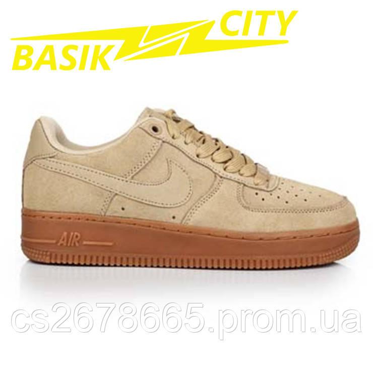 Кроссовки мужские Nike Air Force Низкие Песок