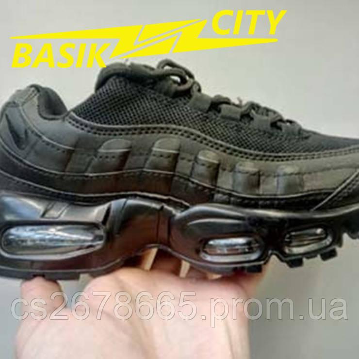 Кроссовки мужские Nike Air Max 95 Ultra Черные