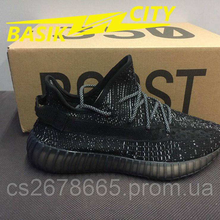 Кроссовки мужские Adidas Yeezy Boost 350 V2 Черные