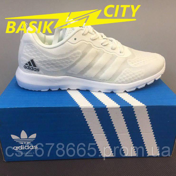 Кроссовки мужские Adidas Classic Белые