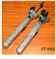 Зажигалка для газовой плиты Ключ №4416