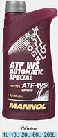 Синтетическое трансмиссионное масло MANNOL 8214 ATF WS Automatic Special 1L