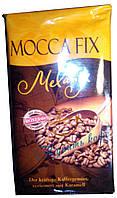 Кофе молотый Mocca Fix Melange 500 гр.