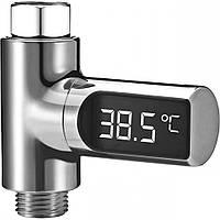 Термометр для душа цифровой