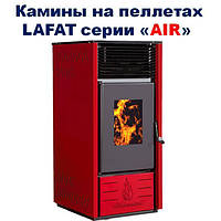 "Камины на пеллетах LAFAT серии ""AIR"